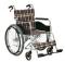 アルミ製スタンダードタイプ(車椅子)