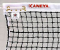 硬式テニスネット